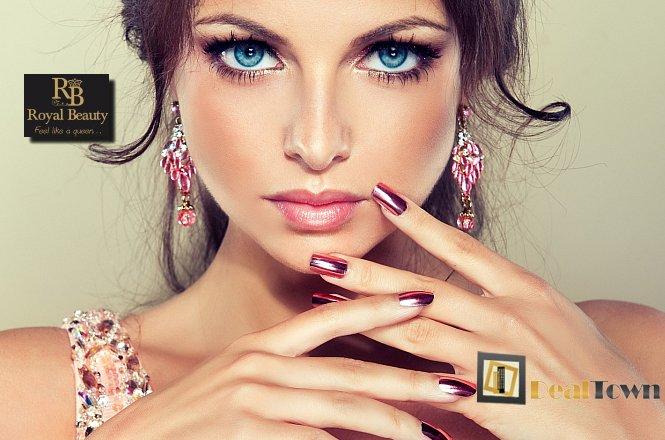 17€ για ένα ολοκληρωμένο spa manicure με απλή ή ημιμόνιμη βαφή, μια αποτρίχωση προσώπου και ένα καθαρισμό φρυδιών με κλωστή στο Royal Beauty στην Καλλιθέα!!