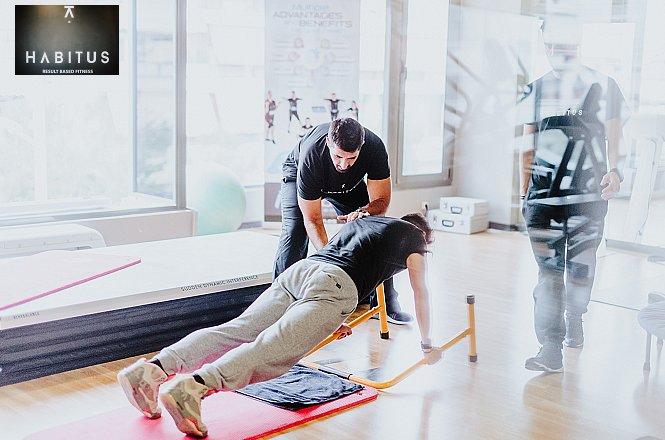 49€ από 110€ για μηνιαία συνδρομή που περιλαμβάνει απεριόριστο Personal Training σε Mini Group έως 4 άτομα και τέσσερις (4) ατομικές συνεδρίες Personal Training στο Personal Studio Habitus στην καρδιά της Γλυφάδας! Σχεδιάσαμε έναν χώρο μοντέρνο και τον εξοπλίσαμε με τα πιο σύγχρονα όργανα γυμναστικής και μετρήσεων για την πληρέστερη εκγύμναση σας. Έκπτωση 55%!!
