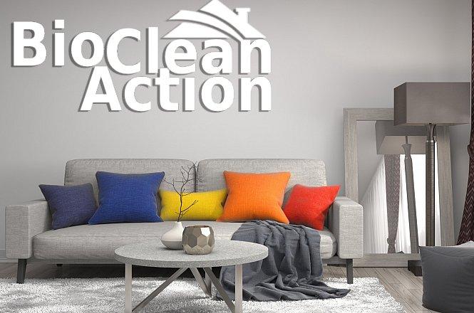 Από 39€ για οικολογικό βιοκαθαρισμό σε σαλόνια, πολυθρόνες και στρώματα, με ειδικά επαγγελματικά μηχανήματα extraction και εγκεκριμένα προϊόντα καθαρισμού πιστοποιημένων τεχνολογιών Μicro-splitting, από την Bio Clean Action!!