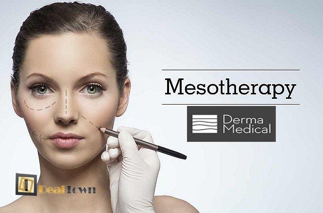 39€ από 90€ για δυο συνεδρίες ενέσιμης μεσοθεραπείας στο πρόσωπο με υαλουρονικό, βιταμίνες & ιχνοστοιχεία, στο Derma Medical σε εύκολα προσβάσιμο και κεντρικό σημείο στην Καλλιθέα!! εικόνα