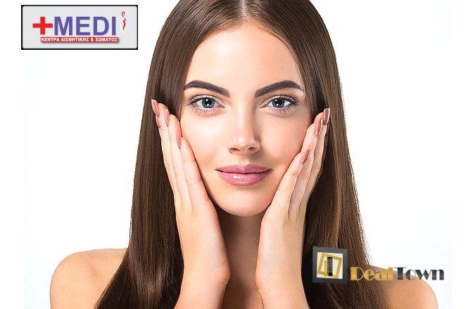 Ενυδάτωση & Λάμψη Προσώπου!!15€ για μια (1) θεραπεία δερμοαπόξεσης (dermabrasion) για απολέπιση, λείανση ρυτίδων, ενυδάτωση και λάμψη. Εφαρμογή φιλική στο δέρμα, χωρίς διάστημα αποκατάστασης, στο Κέντρο Ιατρικής Αισθητικής +MediSystem, στο κέντρο της Κηφισιάς. Τέλεια εφαρμογή για γυναίκες & άνδρες που θέλουν υπέροχο πρόσωπο την περίοδο των εορτών!! εικόνα