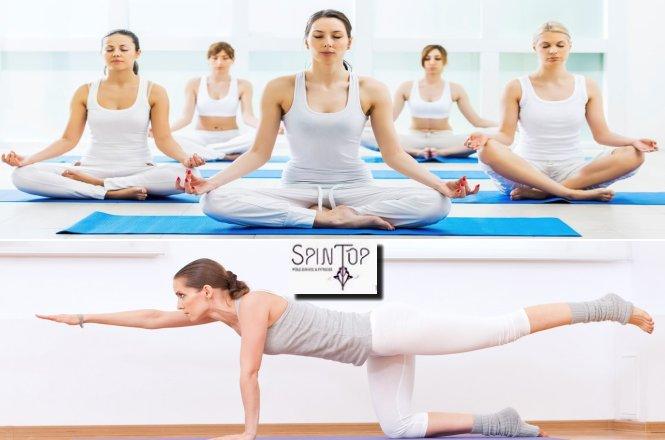 25€ από 40€ για τέσσερις (4) εβδομάδες Pilates ή Yoga από το Spin Top Pole • Aerial • Dance • Fitness στην Αθήνα. Κάθε εβδομάδα πραγματοποιούνται τρία μαθήματα. εικόνα