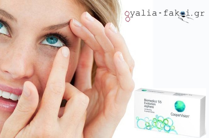 20€ από 35€ για τους μηνιαίους φακούς επαφής Biomedics 55 Evolution Asphere με ασφαιρική πίσω επιφάνεια και τέλεια οπτική δομή σε κουτί 6 τεμαχίων, από το κατάστημα Gyalia-Fakoi στα Ιλίσια! Έκπτωση 43%!!