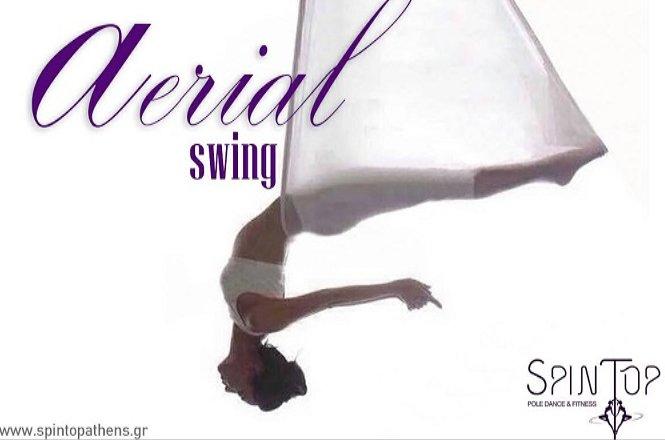 20€ για έναν μήνα μαθημάτων Aerial Swing από το Spin Top Pole • Aerial • Dance • Fitness στην Αθήνα. Γνωρίστε το νέο διαδεδομένο είδος άσκησης με τη βοήθεια των καλύτερων προπονητών. εικόνα