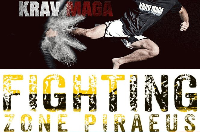 30€ για δύο (2) μήνες συνδρομή Krav Maga Kids ή 40€ για δύο (2) μήνες συνδρομή για Krav Maga για ενήλικες στο Fighting Zone στον Πειραιά! 'Εκπτωση 60%!! εικόνα