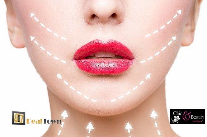 110€ για μια συνεδρία 2D Ultherapy HIFU Lifting για το πρόσωπο ή το σώμα. Το ultherapy πραγματοποιείται με την χρήση υπερήχων και επιτυγχάνει να εξουδετερώνει την επίδραση του χρόνου και της βαρύτητας από το δέρμα, με επτά διαφορετικές κεφαλές, στο