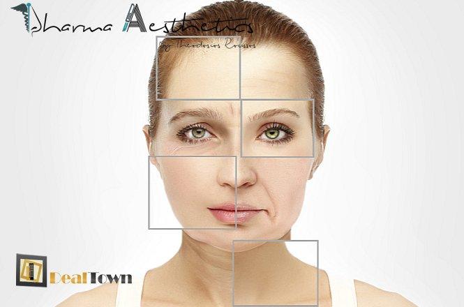 170€ για εφαρμογή 1ml υαλουρονικο filler Juvederm για χείλη (μόνο για γυναίκες) και ΔΩΡΟ δυο (2) ενέσιμες μεσοθεραπείες προσώπου & δυο (2) θεραπείες carboxy για τα μάτια στο υπερσύγχρονο πολυτελή ιατρείο Dharma Aesthetics στην Γλυφάδα ή στον Πειραιά. εικόνα