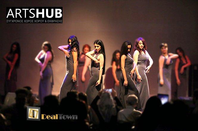 9€ από 24€ για 2,5 ώρες Turkish Style Belly Dance (Χορός της Κοιλιάς) μέγιστης διάρκειας 1 μήνα, στη σχολή