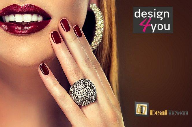 9€ από 18€ για πακέτο ομορφιάς που περιλαμβάνει ένα ημιμόνιμο manicure (χρώμα ή γαλλικό) & ένα (1) καθαρισμό φρυδιών, από το μοντέρνο Design4you στην Δάφνη (κοντά στην στάση Μετρό Δάφνης)!! Έκπτωση 50%!! εικόνα