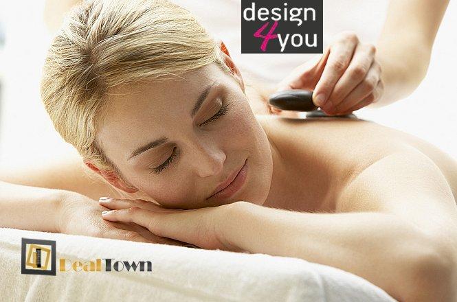 30€ για ένα εκπαιδευτικό σεμινάριο hot stones massage & ρεφλεξολογίας, συνολικής διάρκειας 5 ωρών με απόκτηση Βεβαίωσης Σπουδών στο Design4you στην Δάφνη! Θεωρητική και πρακτική εκπαίδευση με επαγγελματίες καθηγητές καταξιωμένους στο χώρο της ομορφιάς!!
