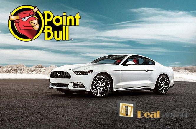 39€ για Βιολογικό Καθαρισμό Aυτοκινήτου & Εξωτερικό πλύσιμο με Ειδικό Σαπούνι-Κερί για extra προστασία του χρώματος, στο PaintBull στο Περιστέρι!