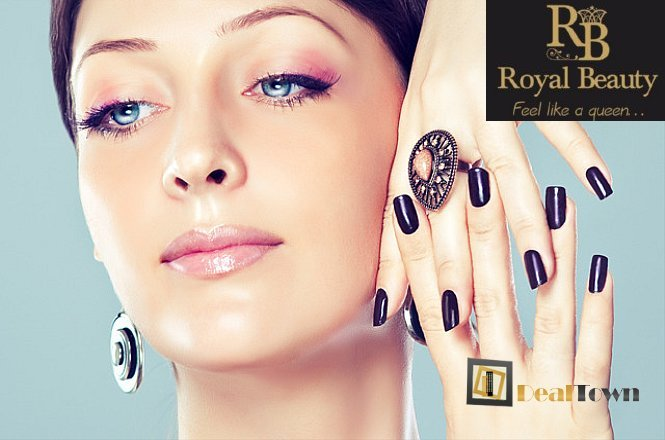 11€ για σπα μανικιούρ με ημιμόνιμη βαφή τριών εβδομάδων (το οποίο περιλαμβάνει καθαρισμό επωνυχίων, τον σχηματισμό των άνω άκρων και χρώμα της επιλογής σας) & μια αποτρίχωση άνω χείλους ή καθαρισμό φρυδιών στο Royal Beauty στην Καλλιθέα!! εικόνα