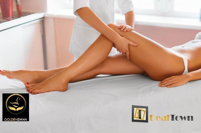 49.90€ για τρείς (3) συνεδρίες μασάζ κατά της κυτταρίτιδας & κεφαλής συνολικής διάρκειας 45 λεπτών στο Golden Swan Massage στο Ν.Ηράκλειο. Για καταπολέμηση της κυτταρίτιδας και απώλεια πόντων τοπικά, με ταυτόχρονη αίσθηση ανακούφισης και ευφορίας. εικόνα