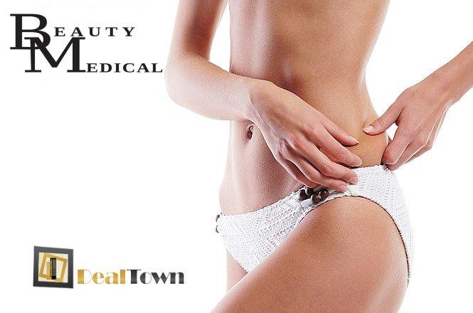 24€ δυο Stimul για μυϊκή ενδυνάμωση, δυο συνεδρίες ιοντοφόρεσης (ιονισμό) και μια μέτρηση της υγρασίας του δέρματος, στο κέντρο κοσμητικής και ιατρικής αισθητικής BM Medical Beauty στον Πειραιά!! εικόνα