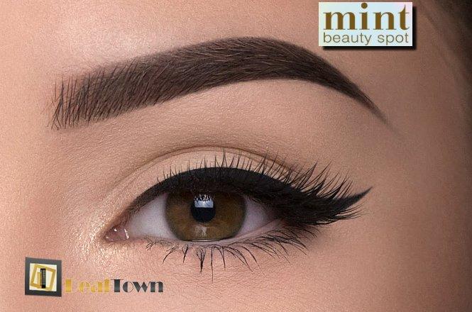 MONO 4€ για απλό σχηματισμό φρυδιών ή 5€ για σχηματισμό φρυδιών με κλωστή ή 10€ για αποτρίχωση full face με κλωστή, στον ολοκαίνουργιο και φιλόξενο χώρο του Mint Beauty Spot στα Άνω Πετράλωνα. εικόνα
