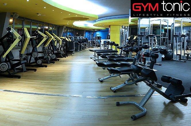 59€ για 3 μήνες συνδρομής στο Gym Tonic στη Γλυφάδα με χρήση οργάνων και συμμετοχή στα ομαδικά προγράμματα και η εγγραφή ΔΩΡΕΑΝ!! Ένας χώρος 2.000 τμ με σύγχρονα μηχανήματα και άκρως καταρτισμένο προσωπικό!