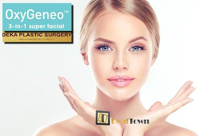 29€ για μια (1) συνεδρία ενός ατόμου απολέπισης προσώπου με OxyGeneo, κατάλληλη για όλους τους τύπους δέρματος ενώ τα αποτελέσματα είναι ορατά από την πρώτη θεραπεία από το