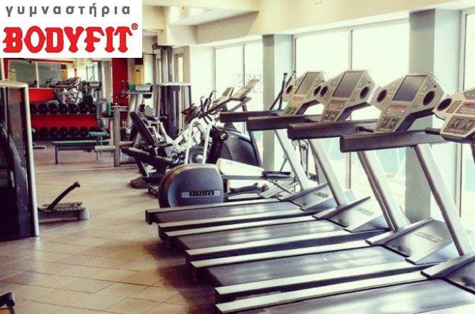 30€ για ένα μήνα συνδρομής ή 54€ για δύο μήνες συνδρομής στο Bodyfit Gym στη Δάφνη με χρήση οργάνων και συμμετοχή στα ομαδικά προγράμματα! Γυμναστήριο που είναι 42 χρόνια δίπλα στον ασκούμενο.