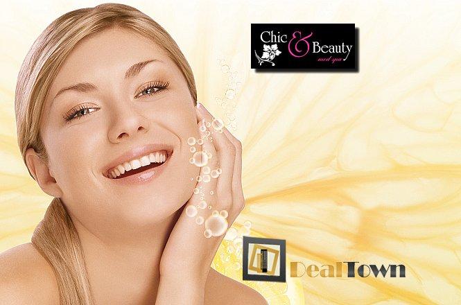 """39€ για πακέτο θεραπειών προσώπου που περιλαμβάνει θεραπεία με μηχάνημα Catiolift, βαθύ καθαρισμό προσώπου, θεραπεία ματιών, ενυδάτωση με βλαστοκύτταρααπό το επιτελείο εξειδικευμένων επιστημόνων στο κέντρο αισθητικών εφαρμογών """"Chic & Beauty Med Spa"""" στο Περιστέρι. εικόνα"""