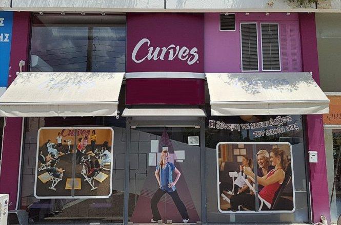 29€ από 59€ για μηνιαία συνδρομή στο Curves Gym στην Αργυρούπολη, έναν άκρως θηλυκό χώρο! Η προσφορά περιλαμβάνει συμμετοχή στα προγράμματα και στα μηχανήματα του γυμναστηρίου! Έκπτωση 51% εικόνα