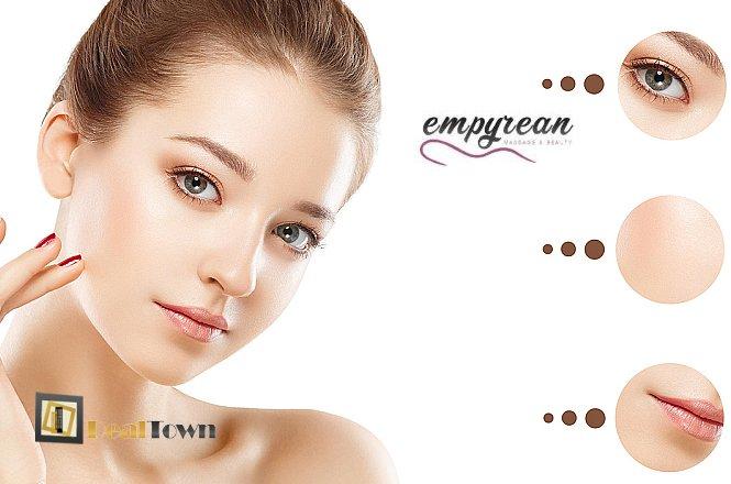 59€ για Μεσοθεραπεία Προσώπου με Dermapen & Συνεδρία Ανάπλασης με Magic Pot Power Lifting Στο Empyrean Massage & Beauty στο Αιγάλεω!! εικόνα
