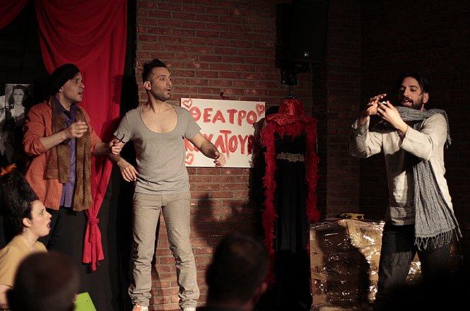 5€ από 8€ για την είσοδο ενός (1) ατόμου στην κωμωδία Off-Ηλία, στο ProjectR stage, στην Καλλιθέα. Σε μια ήρεμη Αθήνα, με ήρεμους ανθρώπους και ένα καταπληκτικό θέατρο, κάπου εκεί ανοίγει το θέατρο Κουλτούρα, έτοιμο να φιλοξενήσει έργα κλασσικού ρεπερτορίου ή μήπως όχι;!! Έκπτωση 38%!! εικόνα