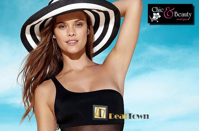 """19€ για Περιποίηση προσώπου με VitC και μάσκα μεταξιού & μια Συνεδρία μασάζ (λεμφικό ή χαλαρωτικό) από το κέντρο αισθητικής """"Chic & Beauty Med Spa"""" στο Περιστέρι!! Έκπτωση 68%!!"""