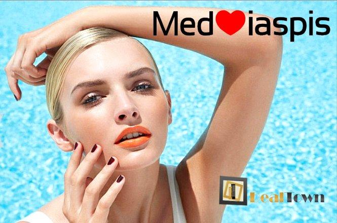 30€ από 60€ για βαθύ καθαρισμό προσώπου και μια θεραπεία αντηλιακής προστασίας και ενυδάτωσης από το ξειδικευμένο προσωπικό στο κέντρο κοσμητικής ιατρικής Mediaspis στο Περιστέρι (δίπλα στην στάση Μετρό Περιστερίου). Έκπτωση 50%!! εικόνα