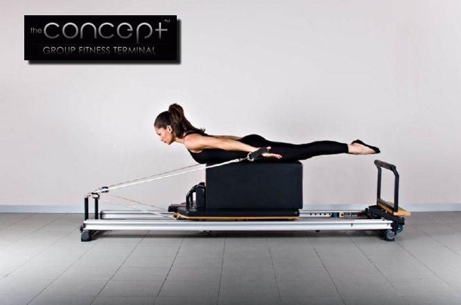 79€ από 140€ για δέκα (10) συνεδρίες Pilates Reformer, οι οποίες πρέπει να ολοκληρωθούν εντός ενός μήνα στο The Concept Terminal Gym στην Ηλιούπολη!! Έκπτωση 44%!! εικόνα