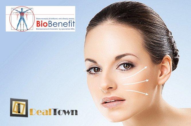 60€ για μεσοθεραπεία προσώπου για αντιγήρανση & λάμψη ή 150€ για μεσοθεραπεία προσώπου magic botox lifting 3D effect στο κέντρο ολιστικής ιατρικής και ιατρικής αισθητικής Biobenefit στην Γλυφάδα!! Η μεσοθεραπεία στο πρόσωπο αποσκοπεί στη βελτίωση της υφής του δέρματος του προσώπου και στην φωτεινότητα της επιδερμίδας!!