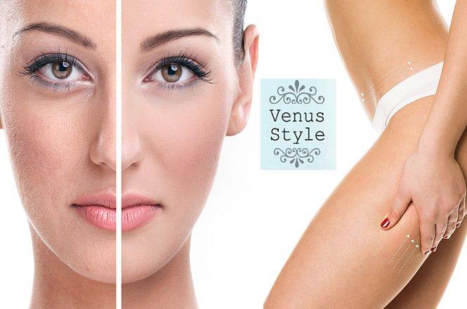 60€ για 2 θερμολιποδιαλύσεις, 2 κρυολιποδιαλύσεις, καθαρισμό προσώπου, περιποίηση προσώπου με υαλουρονικό ή βλαστοκύτταρα, φωτοανάπλαση & κρυοθεραπεία προσώπου, από το Ινστιτούτο Αισθητικής Venus Style στην Αθήνα! εικόνα