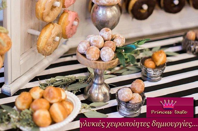 190€ για Τραπέζι 100 Ατόμων με Μεγάλη ποικιλία από μικρά και μεγάλα ντόνατς, λουκουμάδες με ζάχαρη και γλάσο & φρέσκια λεμονάδα ή χυμό φρούτων εποχής από το εργαστήριο ζαχαροπλαστικής Princess Taste στη Νέα Κηφισιά. Μοναδικές γευστικές δημιουργίες για βάπτιση, γάμο ή πάρτι με πρωτότυπο & μοντέρνο θέμα!!!