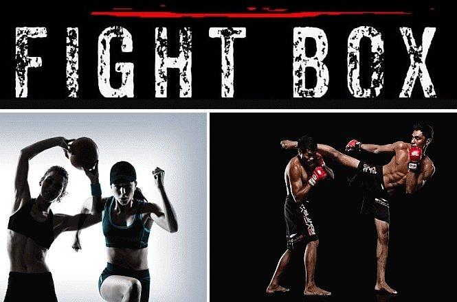 29€ από 100€ για δύο μήνες συνδρομή επιλέγοντας από Kick Boxing ή MMA ή BJJ ή Πυγμαχία στο Fight Box στου Ζωγράφου. Διάλεξε την αγαπημένη σου πολεμική τέχνη και γίνε άρτιος μαχητής! εικόνα