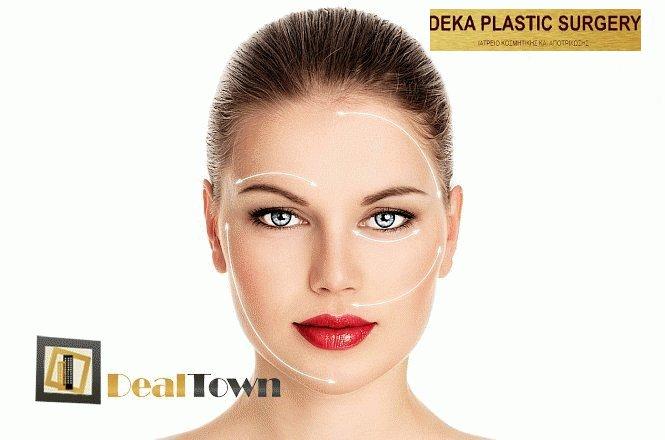 49€ από 180€ για να γυρίσετε πίσω τον..χρόνο στο πρόσωπό σας με μια συνεδρία Full-Face Αυτόλογης Μεσοθεραπείας, την τελευταία τεχνολογία PRP (Platelet Rich Plasma), που χρησιμοποιεί ζωντανά κύτταρα (πλάσμα) από το αίμα για πρόληψη αλλά και επιδιόρθωση της γήρανσης του δέρματος, στο Deka Plastic Surgery στο Σύνταγμα. εικόνα