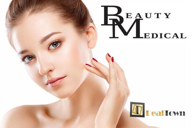 49€ για ενέσιμη μεσοθεραπεία με κοκτέιλ βιταμινών, στο BM Medical Beauty στον Πειραιά. Δώστε στο πρόσωπο και στο σώμα σας, τις βιταμίνες και το υαλουρονικό που χρειάζονται για λάμψη και σφριγηλότητα, με την καινοτόμο μεσοθεραπεία του DERMAPEN. εικόνα