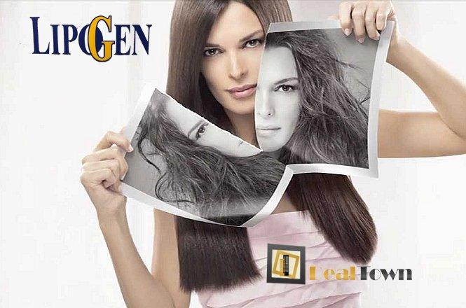 16€ για ένα κούρεμα & ένα χτένισμα ή ένα manicure από το Hair&Spa Lipogen στην Ν. Σμύρνη. Υπέροχη φροντίδα για ανανέωση & ομορφιά!! εικόνα