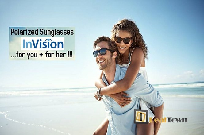 29.90€ για Γυαλιά Ηλίου Polarized Sunglasses, από το κατάστημα οπτικών ειδών InVision στη Λυκόβρυση. Υπέροχα ξεχωριστά σχέδια: Καθρέπτες, Μεταλλικά, Κοκάλινα (Γυναικεία - Ανδρικά - Παιδικά) για να επιλέξετε τα καλύτερα Γυαλιά Ηλίου για το Καλοκαίρι!! εικόνα