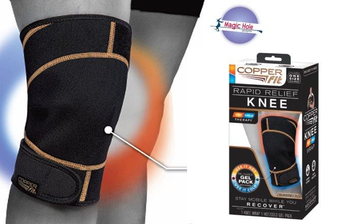7.90€ για Επιγονατίδα Συμπίεσης με Gel Copper Fit Rapid Relief Knee με παραλαβή από το Magic Hole στην Αθήνα ή 10.90€ για πανελλαδική αποστολή στο χώρο σας. Λεπτή και ελαφριά, φοριέται άνετα, ενώ η ειδική της ύφανση με ίνες χαλκού βοηθάει τη μείωση των οσμών από τον ιδρώτα. εικόνα