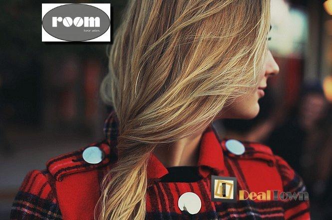 35€ για (1) μπαλαγιάζ, (1) κούρεμα, (1) φορμάρισμα, στον υπέροχο χώρο του Room Hair Salon στο Αιγάλεω (μόλις 100μ από στάση Μετρό Αιγάλεω).