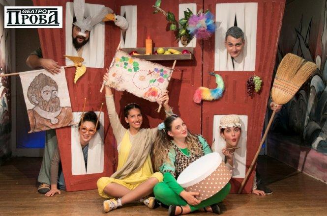 4€ από 10€ για την είσοδο ενός (1) ατόμου στην παιδική θεατρική παράσταση του Αντώνη Ζιώγα Το Μαγικό Κουτί!! Το συγκεκριμένο έργο έχει ανέβει με τη διαδραστική μέθοδο (interactive) και στηρίζεται εκτός από το κείμενο στους αυτοσχεδιασμούς των ηθοποιών και στη συμμετοχή των μικρών θεατών που βοηθούν ενεργά στην εξέλιξή της παράστασης.
