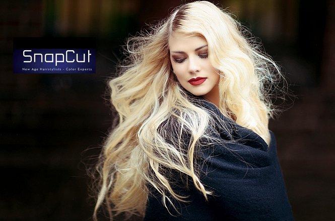 Πακέτο Περιποίησης Μαλλιών!!25€ από 45€ για μία (1) Βαφή μαλλιών, ένα (1) Χτένισμα και μία (1) Πρωτοποριακή Θεραπεία με Αερογράφο(νέα τεχνική θεραπείας μαλλιών-botox μαλλιών) στο μοντέρνο Snapcut Hair Salon στο Κερατσίνι. εικόνα