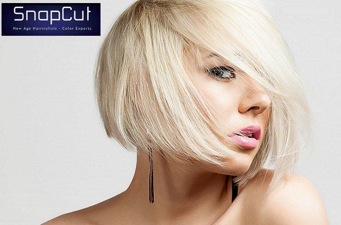ΜΟΝΟ 10€ για ένα (1) Χτένισμα Μαλλιών και μία (1) Πρωτοποριακή Θεραπεία με Αερογράφο(νέα τεχνική θεραπείας μαλλιών-botox μαλλιών) στο μοντέρνο Snapcut Hair Salon στο Κερατσίνι. εικόνα