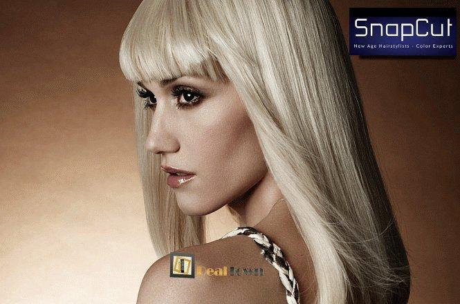 40€ για Ανταύγειες και ένα (1) Χτένισμα Μαλλιών στο μοντέρνο Snapcut Hair Salon στο Κερατσίνι. εικόνα