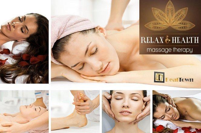 16€ για συνεδρία Full body massage για ένα άτομο ή 30€ για δυο άτομα στον ίδιο χώρο, διάρκειας 60 λεπτών, στο υπέροχο Relax & Health Massage Therapy στα Μελίσσια!!