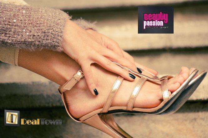 22€ για ένα Manicure Ημιμόνιμο (Δώρο το Γαλλικό), ένα Pedicure Ημιμόνιμο (Δώρο το Γαλλικό), ένα Σχηματισμό Φρυδιών & μία Αποτρίχωση Άνω Χείλους και Δώρο η αφαίρεση στην επόμενη επίσκεψή σας στο Beauty Passion Στο Περιστέρι!!