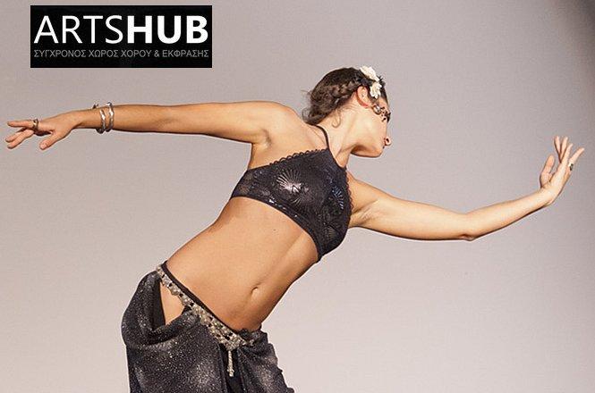 9€ για 4 ώρες Tribal Fusion Belly Dance (Χορός της Κοιλιάς) μέγιστης διάρκειας 1 μήνα, στη σχολή
