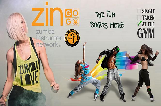 7.50€ από 25€ για τέσσερις εβδομάδες Zumba, συνολικής διάρκειας 8 ωρών, από το «Portal Dance Studio» στον Κορυδαλλό!! Γυμναστική, κάψιµο θερµίδων και... η απόλυτη εκτόνωση σε Zumba ρυθμούς. εικόνα