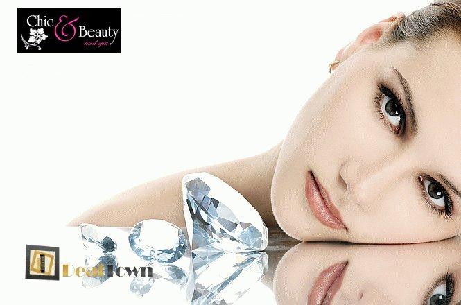 """29€ από 65€ για Δερμοαπόξεση με Διαμάντι & Θεραπεία Φωτοανάπλασης και Λεμφικό Μασάζ (μηχάνημα Presslim) στο κέντρο αισθητικής """"Chic & Beauty Med Spa"""" στο Περιστέρι!!"""