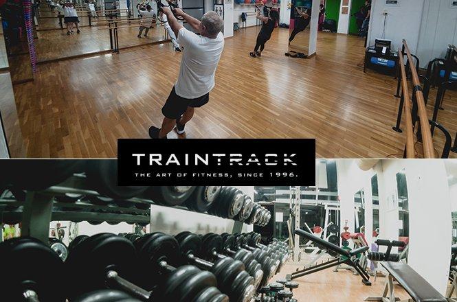 35€ από 70€ για (1) έναν μήνα συνδρομή στα όργανα και οκτώ (8) προπονήσεις Functional και TRX στο Train Track Gym στην Κηφισιά + ΔΩΡΟ μία συνεδρία EMS!! Έκπτωση 50%!! εικόνα