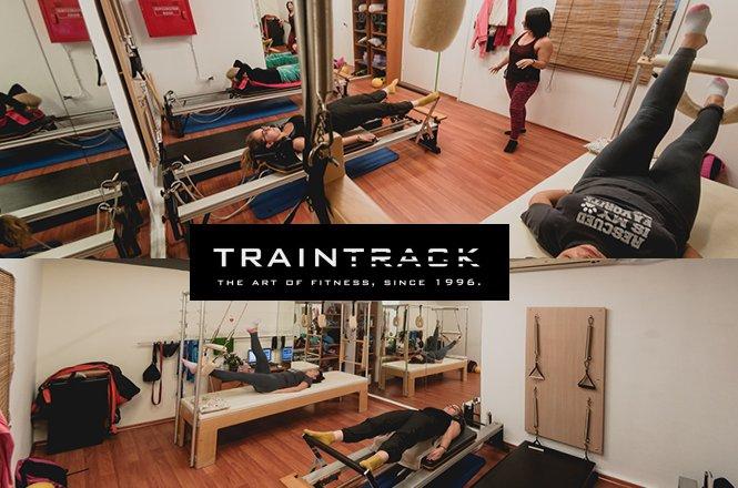25€ για πέντε (5) συνεδρίες Pilates Reformer & δώρο μία (1) συνεδρία EMS στο Train Track Gym στην Κηφισιά! Έκπτωση 50%!! εικόνα